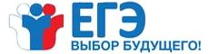 Официальный информационный портал единого государственного экзамена (ЕГЭ)