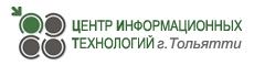 ЦИТ Тольятти